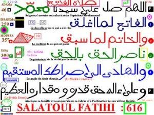fatihi
