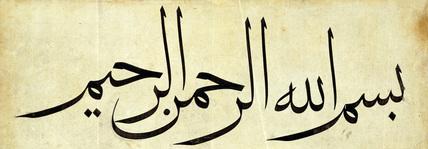 786      The Secret 7 day Alchemical formula for Salatul Fati – From
